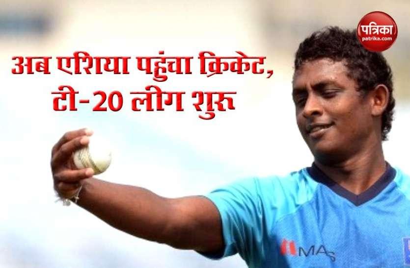 अब एशिया पहुंचा क्रिकेट, श्रीलंका में शुरू हुआ T20 League, जानें पूरा कार्यक्रम और कहां देख सकते हैं मैच