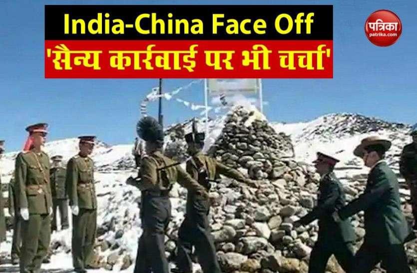 India-China Tension: हिंसक झड़प के बाद दोनों देशों के बीच तल्खी जारी, सैन्य कार्रवाई के विकल्प पर विचार कर रहा India