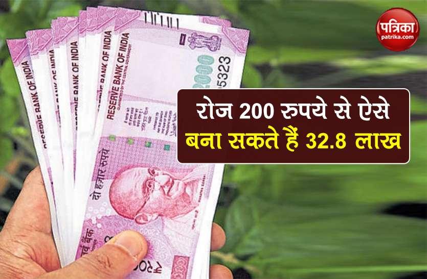 Sukanya Samriddhi Yojana: सुकन्या समृद्धि योजना में 32.8 लाख रुपये बनाने का मौका, ऐसे उठा सकते हैं फायदा