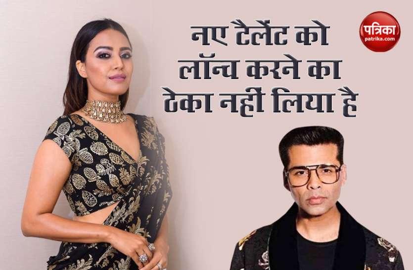 स्टारकिड्स को लॉन्च करने पर Swara Bhaskar ने Karan Johar से पूछे तीखे सवाल, जवाब ने मचाया बवाल