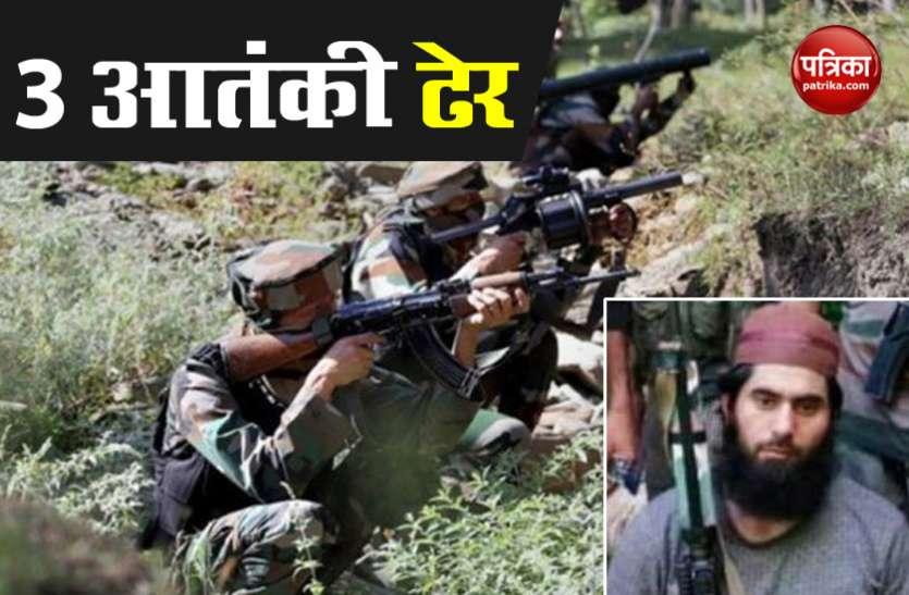 JK: Anantnag में सेना का बड़ा बदला,  खूंखार रेपिस्ट आतंकी ढेर,  Doda से आतंकियों का सफाया