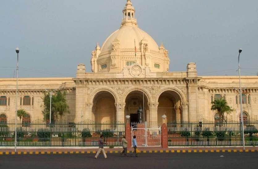 UP Top News : ब्रिटिश की तर्ज पर हो सकता है यूपी विधानसभा मॉनसून सत्र, राम मंदिर निर्माण में विहिप की अहम भूमिका