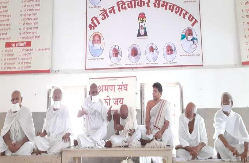जोधपुर में जैन संत और मुनिवृंद ने किया सादगीपूर्ण तरीके से चातुर्मास मंगलप्रवेश