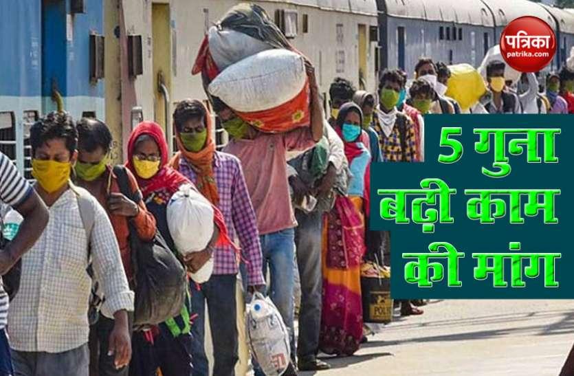 प्रवासी मजदूरों की घर वापसी ने 86 फीसदी बढ़ाई मनरेगा मजदूरों की संख्या, 5 गुना हुई काम की मांग