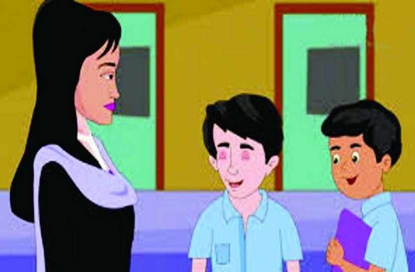 बिना टीसी कटाए दूसरे स्कूल में प्रवेश ले सकेंगे शासकीय स्कूल के छात्र
