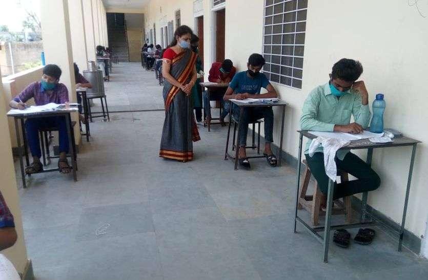 दसवीं बोर्ड में 529 परीक्षार्थी रहे अनुपस्थित