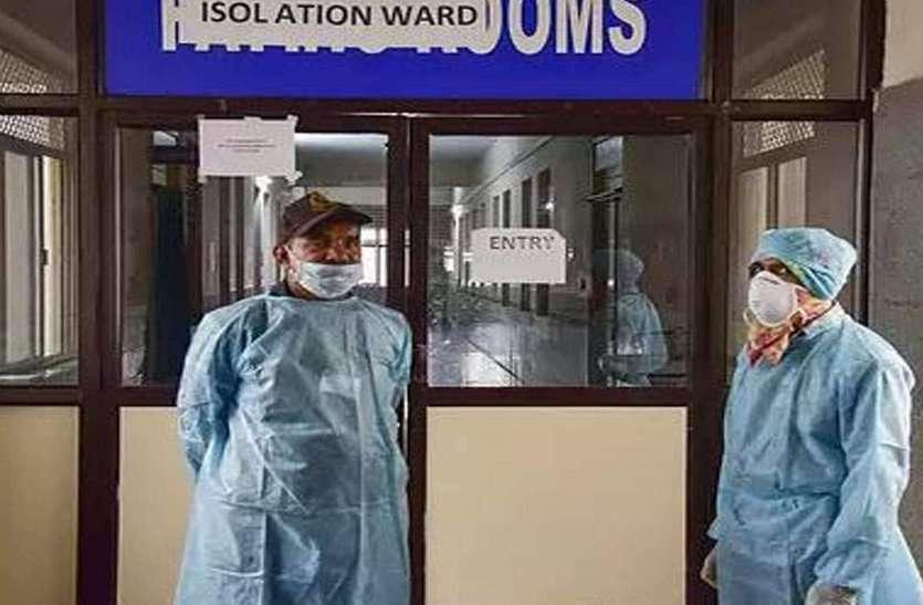 अच्छी खबर: राजनांदगांव में पांच डॉक्टरों समेत 32 मरीजों ने जीती कोरोना से जंग, कोविड अस्पताल से हुए डिस्चार्ज