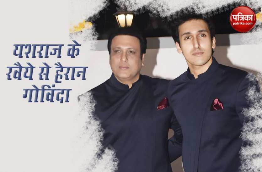 Govinda के बेटे को Yash Raj की गाड़ी ने मारी थी टक्कर, अभी तक नहीं पूछा कैसे हैं यशवर्धन