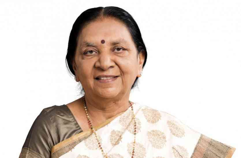 Governor in-charge of MP Anandiben will visit Bhopal tomorrow