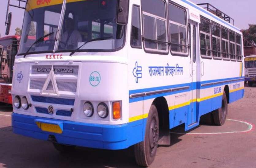 Ahmedabad News : गुजरात के लिए राजस्थान रोडवेज की बस सेवा शुरू