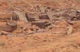 वन परिक्षेत्र में पत्थरों का अवैध उत्खनन