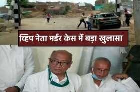 व्हिप नेता रवि विश्वकर्मा हत्याकांड पर दिग्विजय सिंह का बड़ा बयान