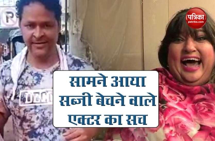Dolly Bindra के पोस्ट ने फैलाई गलतफहमी, एक्टर Javed Haider बोले-'Tiktok के लिए बना रहा था वीडियो'