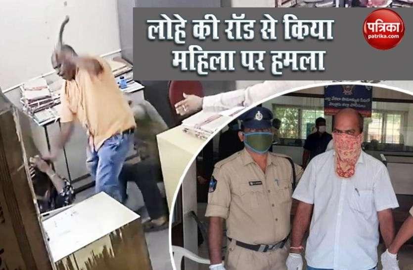 Video: Mask पहनने को कहा तो भड़क गया मैनेजर, करने लगा महिला की लोहे की रॉड से पिटाई