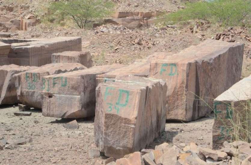 अवैध खनन में जब्त पत्थर चार साल बाद भी नहीं हो सके नीलाम