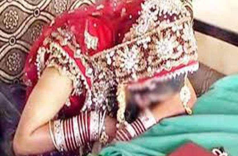 शादी के दूसरे ही दिन दूल्हे की मौत से दुल्हन सदमे में, सांप डसने की जता रहे थे आशंका लेकिन निकला कुछ और