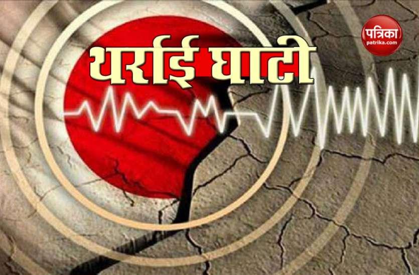 Jammu Kashmir: एक महीने में छठी बार भूकंप के झटके, रिक्टर पैमाने पर 4.0 तीव्रता
