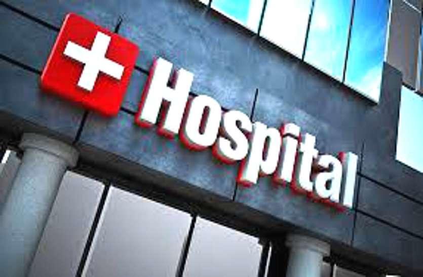 निजी अस्पतालों पर सरकार ने कसा शिकंजा, मामूली सर्दी-खांसी, बुखार के मरीज को भर्ती करने पर डॉक्टर को नहीं मिलेगा लाभ