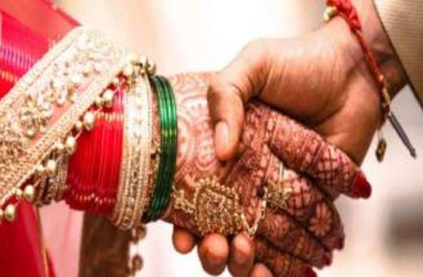 प्रेमी के साथ भाग गई होने वाली दुल्हन, तो दूल्हे ने उठाया खौफनाक कदम, सदमें में परिवार