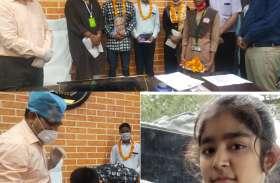 विंग ऑफ फायर, विवेकानंद की आत्मकथा मेधावी व प्रदेश के टॉप टेन में शामिल छात्रों के हाथ