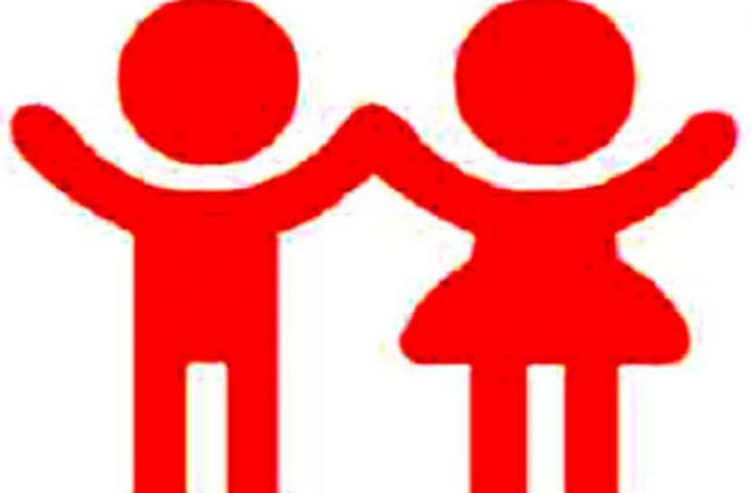 लिंगानुपात में छत्तीसगढ़ देश में अव्वल : प्रदेश में 1000 पुरुषों की तुलना में 958 महिलाएं