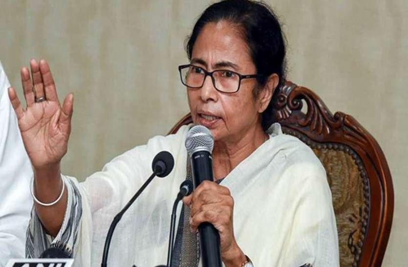 मोबाइल ऐप्प पर प्रतिबंध: बंगाल की सीएम ममता ने दी केंद्र को नसीहत
