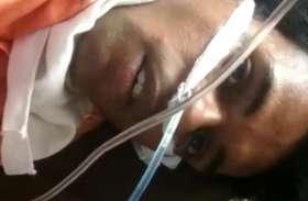 युवक ने लगाया ससुराली जनों पर जहर खिलाने का आरोप, कहा मारना चाहते हैं मुझे