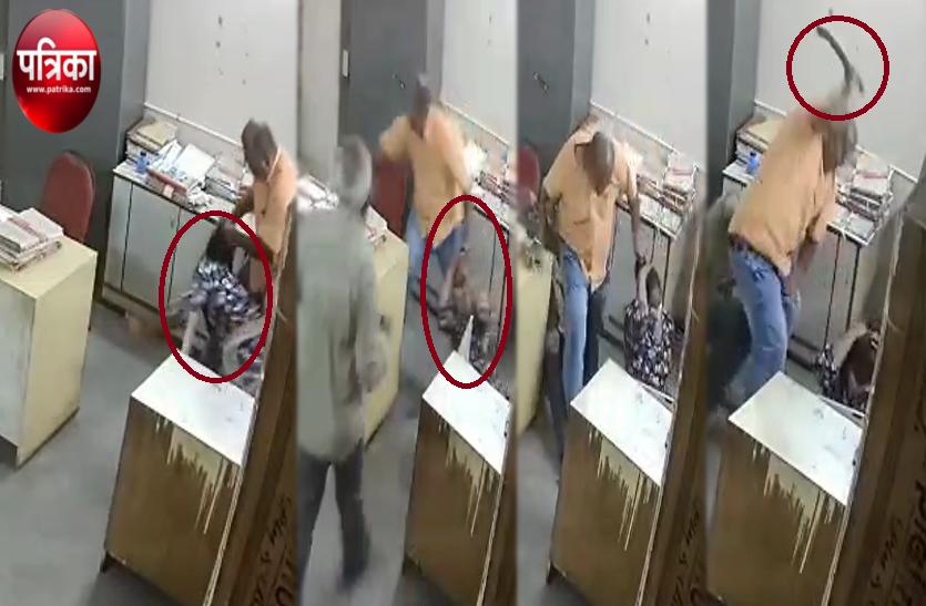 Video: अधिकारी ने दिव्यांग महिला कर्मचारी को डंडे से मारा, मास्क लगाने को कहा था