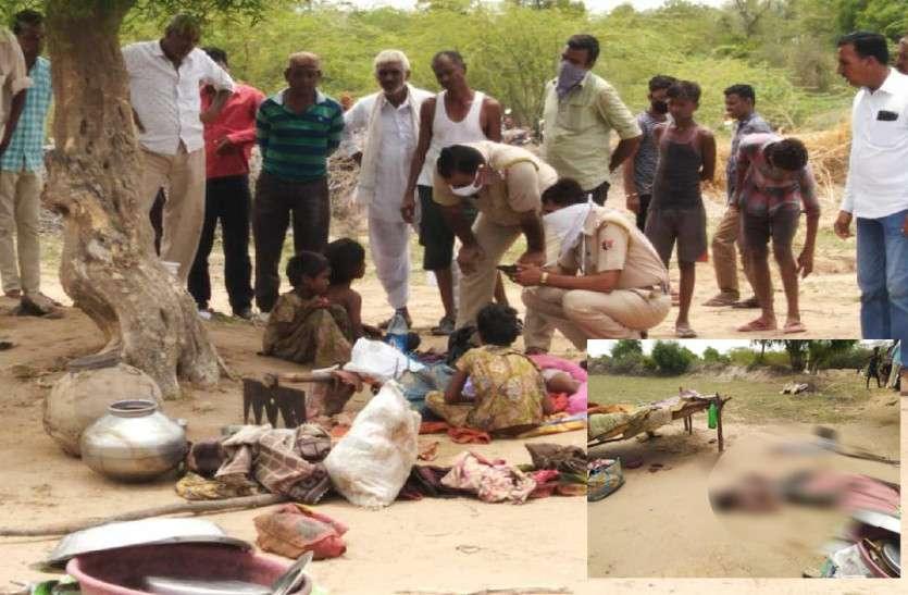 बिलाड़ा में एक ही परिवार के तीन लोगों का मर्डर, गांव में दहशत