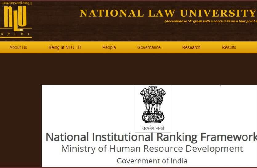 NLU में दिल्ली वालों के 50% आरक्षण पर रोक, जाने डिटेल्स