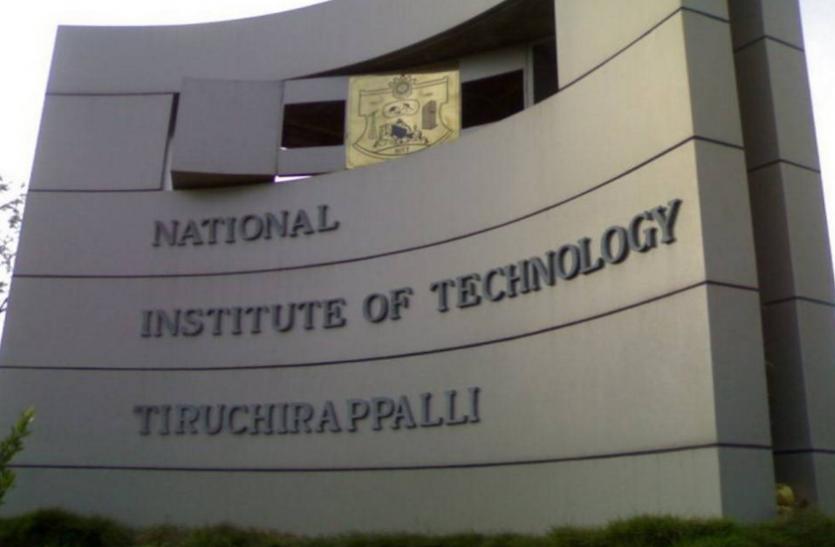 कोरोना महामारी के बीच  निर्धारित ऑनलाइन परीक्षा का एनआईटी तिरुचि के विद्यार्थियों ने किया विरोध