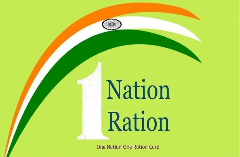 To get ration at a cheaper rate, this work will have to be done by 31 July