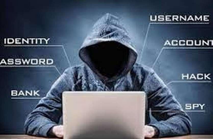 HACKING : ऑन लाइन डाटा चुरा कर हेकर ने मांगी 500 बीट कॉइन की फिरौती