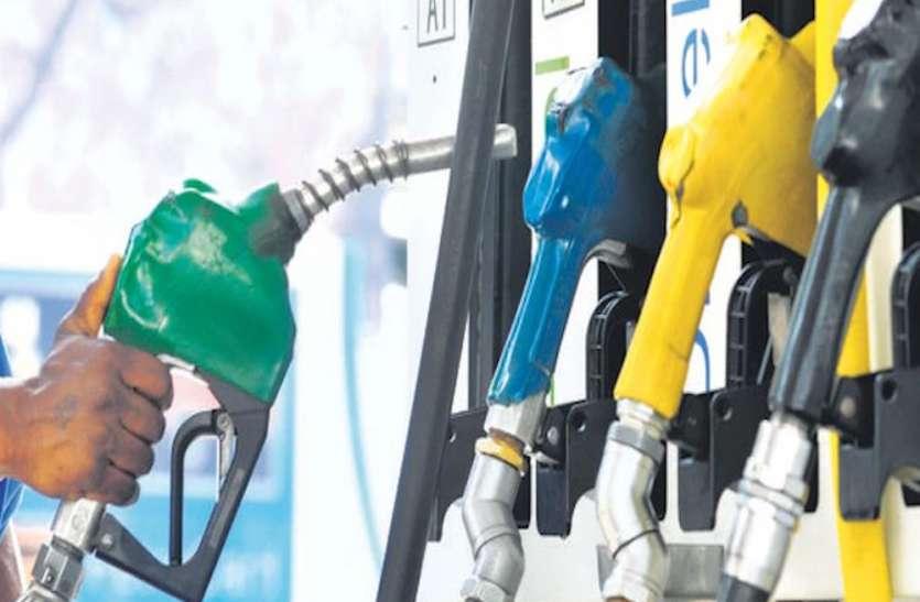 Petrol-Diesel Rates: आम आदमी को बड़ी राहत! अब इतने में बिकेगा पेट्रोल और डीजल, जानें नई कीमत