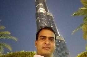 दुबई में फंसा जिले का युवक पीएम, सीएम से गुहार लगाता रहा, करोना से लड़ते-लड़़ते दम तोड़ा, सूरत भी नहीं देख पाए परिजन