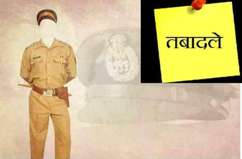 बिलासपुर पुलिस में फेरबदल, पुलिस अधीक्षक ने थाना प्रभारियों का किया तबादला