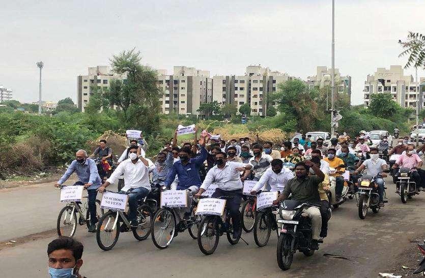 Gujarat news: स्कूलों का अभिभावकों हल्लाबोल