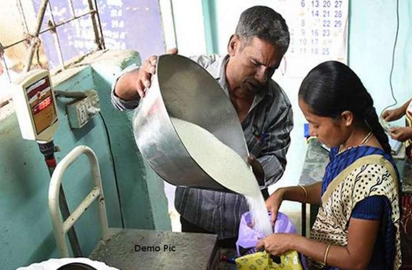 सरकार का बड़ा फैसला,प्रदेश में लोगों की सुविधा के लिए बढे़ंगी 4900 राशन दुकानें