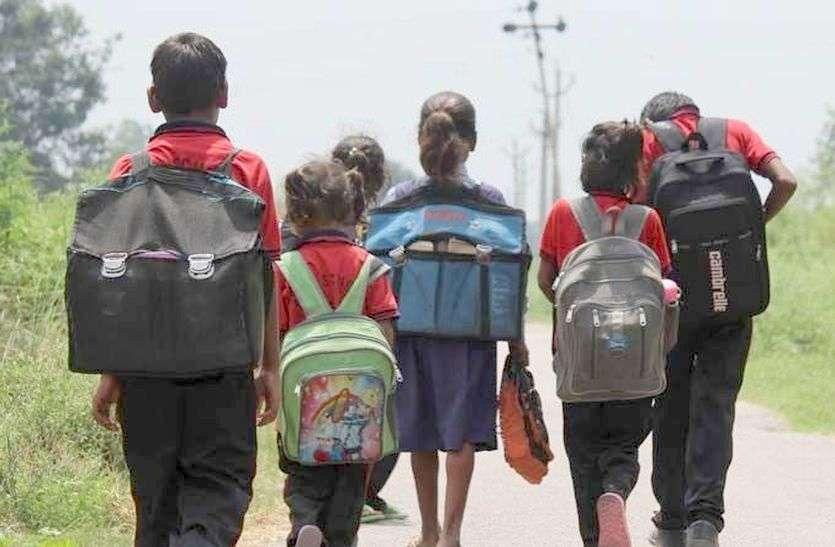 आज एक जुलाई : स्कूल खुलेंगे या नहीं, अभी असमंजस