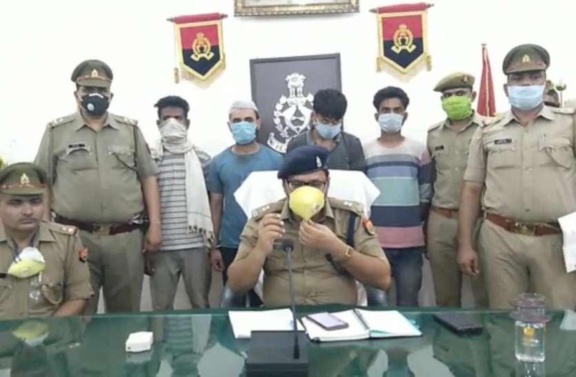 Muzaffarnagar:  पुलिस ने वाहन चोर गैंग का किया पर्दाफाश, 4 चोर गिरफ्तार