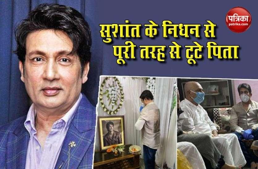 Sushant के पिता से मिलने पटना पहुंचे एक्टर Shekhar Suman, कहा-'उनके पिता अब भी गहरे सदमे में हैं'