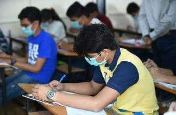 पांचवी पास पढ़ेसरियों की परीक्षा,मिलेगा प्रतिष्ठित निजी विद्यालयों में मौका
