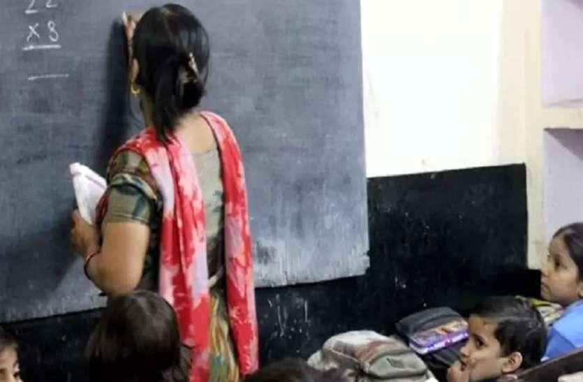 अनामिका शुक्ला कांड के बाद हर अध्यापक के मूल अभिलेखों की जांच के आदेश