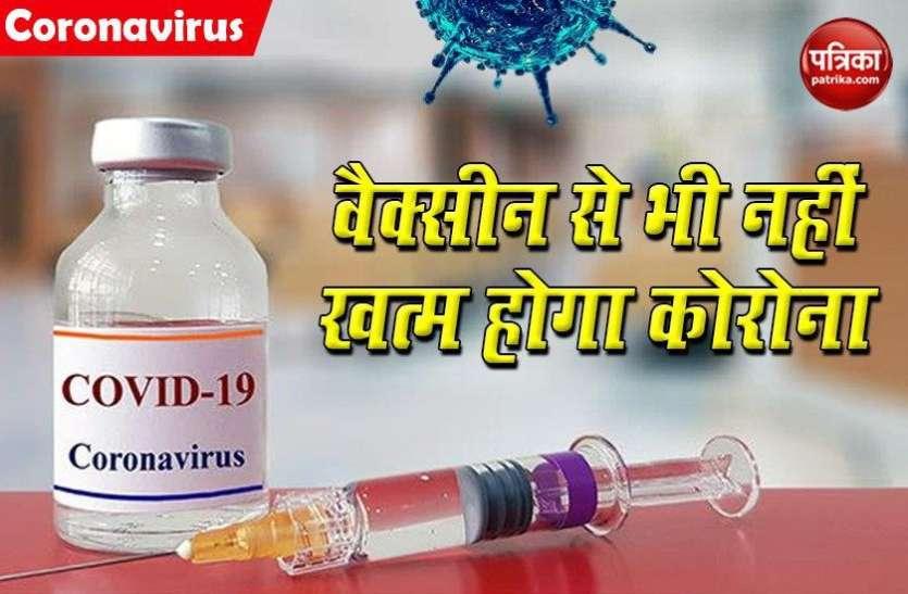 WHO ने कहा वैक्सीन पर न रहे निर्भर, इन दो तरीकों से बचाए जान
