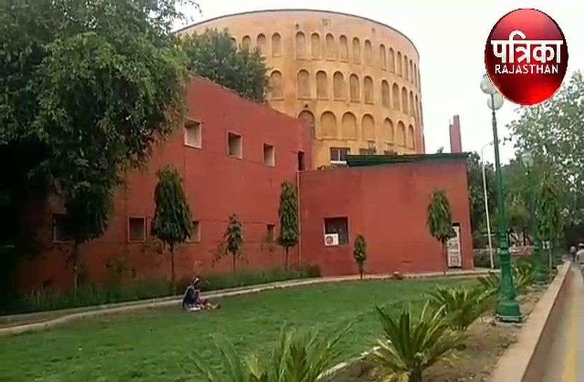 जयपुर ग्रेटर नगर निगम और हेरिटेज नगर निगम जयपुर का बनेगा अलग—अलग लोगो