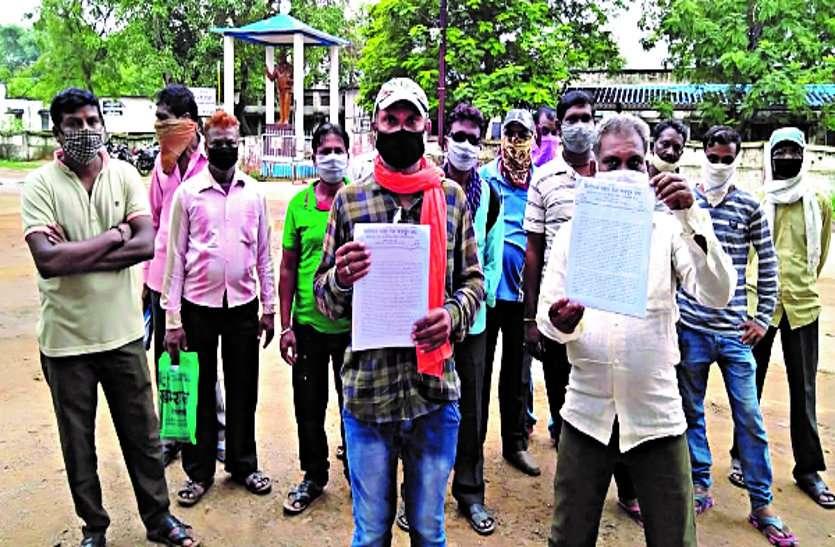 दो माह से श्रमिकों को नहीं मिली पगार, आर्थिक परेशानियों से गुजर रहे, प्रशासन से की न्याय की मांग...