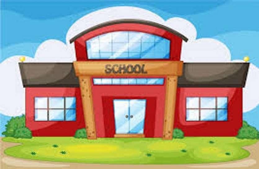 स्कूल एसोसिएशन पदाधिकारियों की बैठक, मोहल्ला क्लास की तर्ज पर स्कूल खोलने की तैयारी