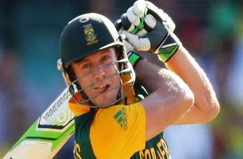 18 जुलाई को AB De viliers करेंगे मैदान पर वापसी, क्रिकेट से ले लिया था संन्यास