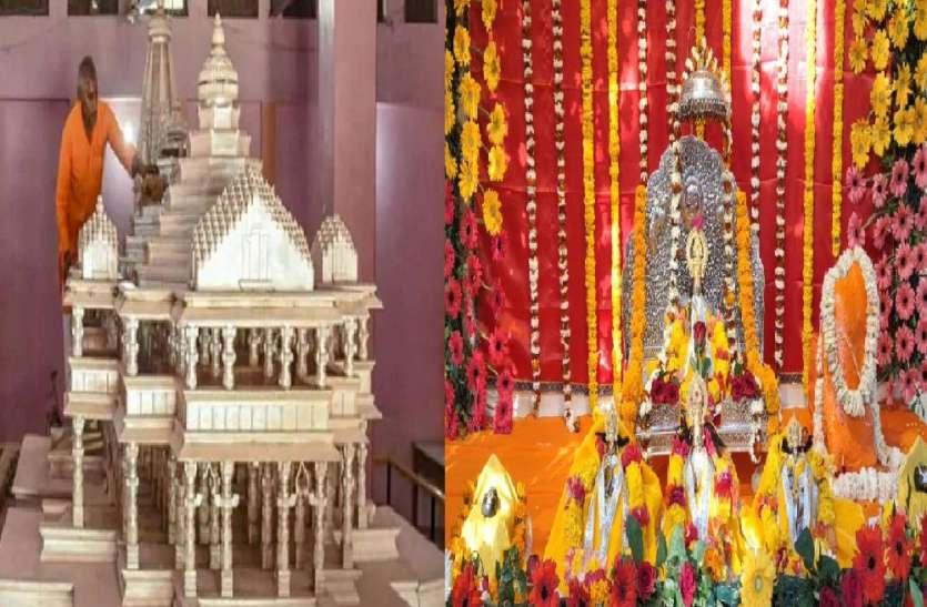 सावन महीने में राम मंदिर निर्माण के लिए भूमि पूजन की तैयारी, महंत नृत्य गोपाल दास ने पीएम मोदी को लिखा पत्र