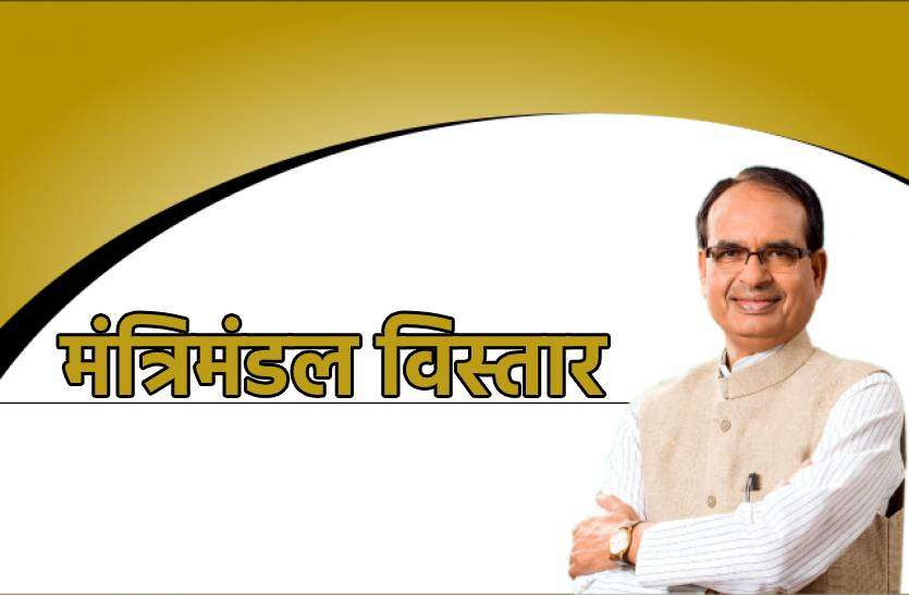 New minister will take oath tomorrow, CM Shivraj's big statement